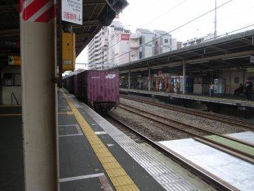 R0014451