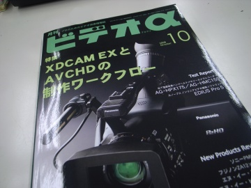 R0016737