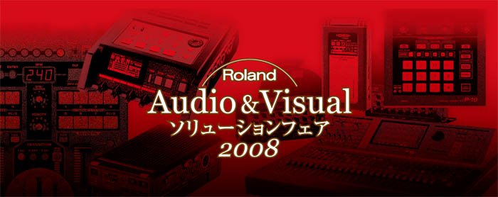Logo_av2008