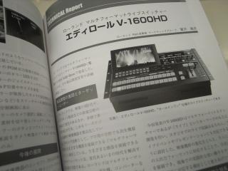 R0020566