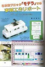 Img505
