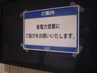 R0022591