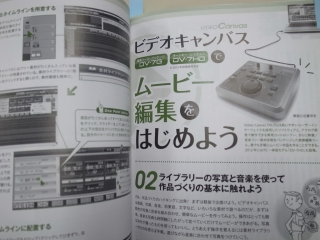 R0028800