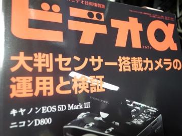 R0029801