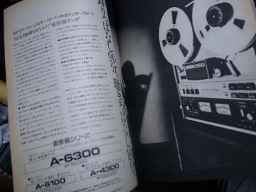 R0030469