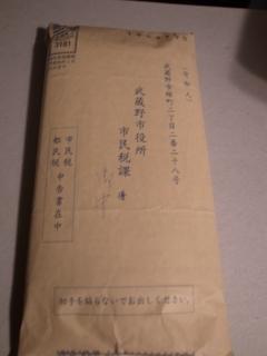 R0033062