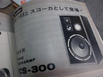 R0037592