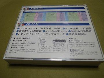 R0038756