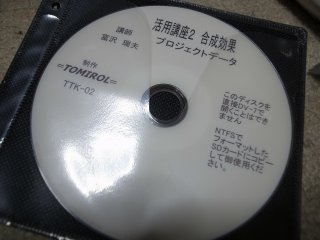 R1040163