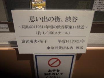 R1050061
