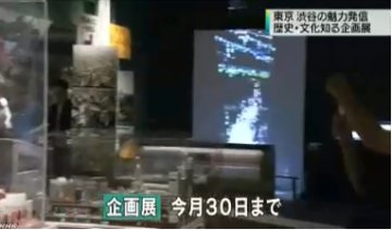 Kokugakuinnimage14