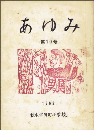 Tamachiimage469