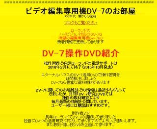 Dv7image2