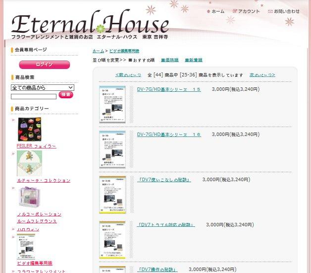 Etimage9