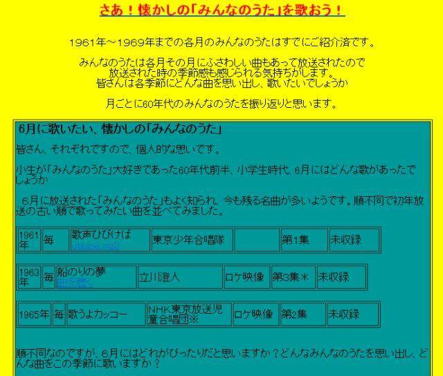 Takaraimage4_2