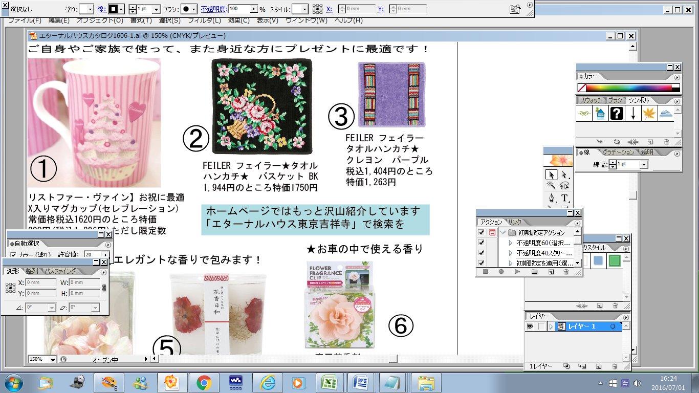 Imageat1