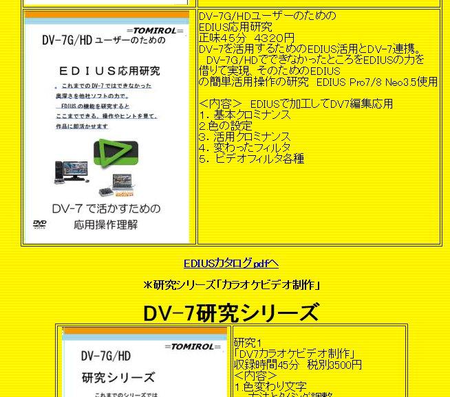 Dv7image12