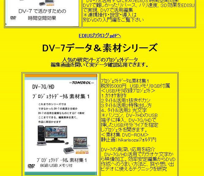 Dv7image28