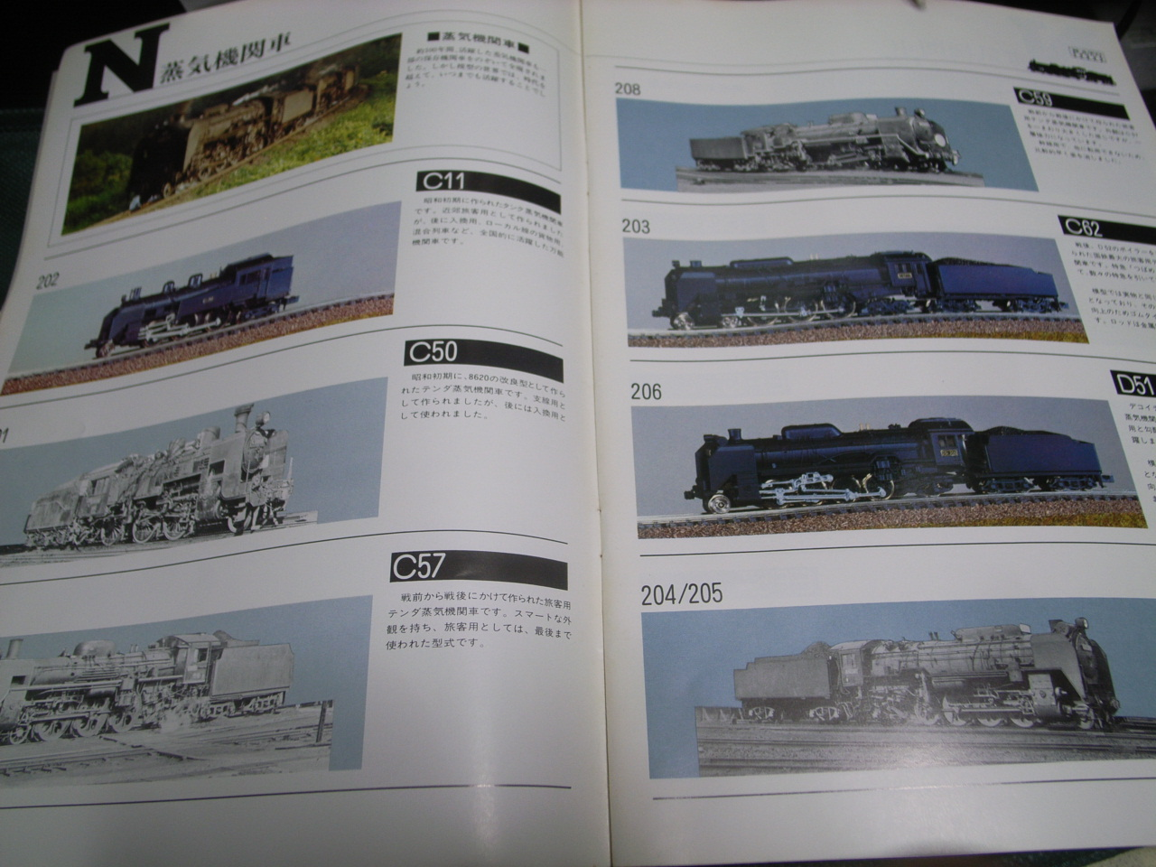 R1052631