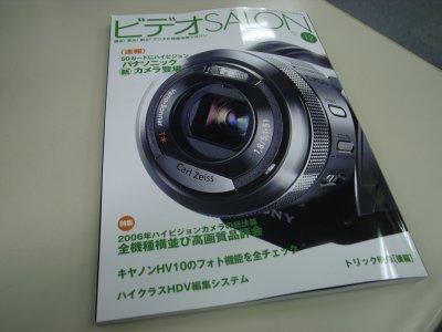 Br0011206