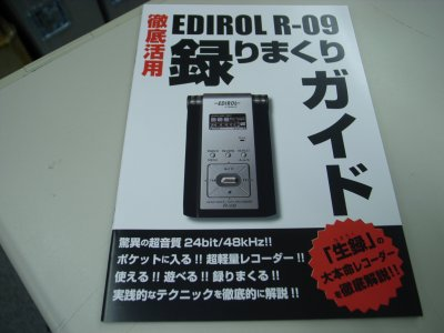 Br0011503