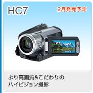 Hd_hc7_on_1