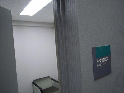 Kodairar0010427
