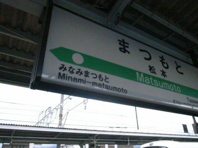 Mar0011015