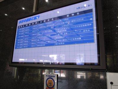 Naganor0010596_1