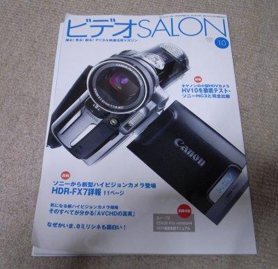 Salon2006101