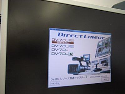Sankei924r0010627