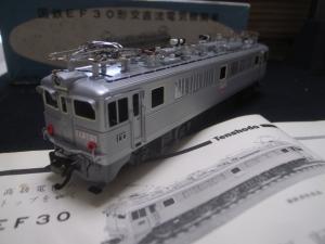 R1060291