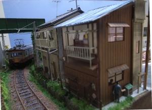 Teramachi28