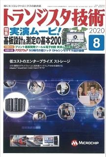Tr2008